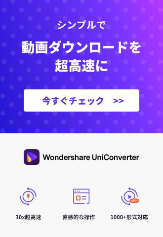 UniConverter