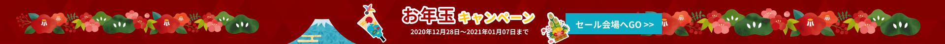 DVD Memoryキャンペーン