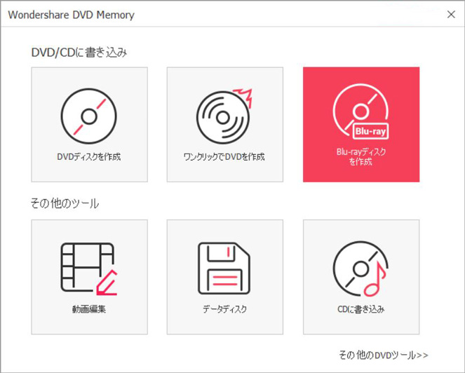choose bluray disc tab
