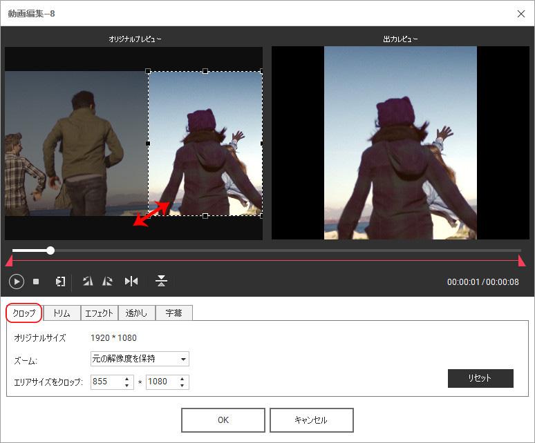 動画編集機能