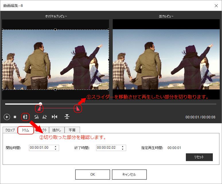 edit videos