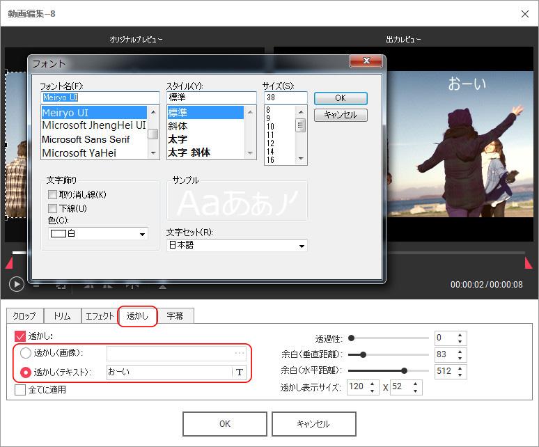 DVD Flickの代わりソフトDVD Memoryでdvd編集