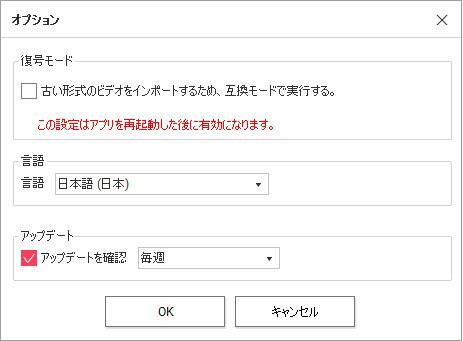 DVD Memory画面