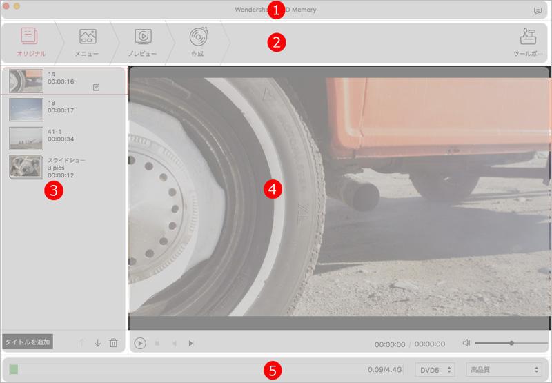 burn video to dvd display