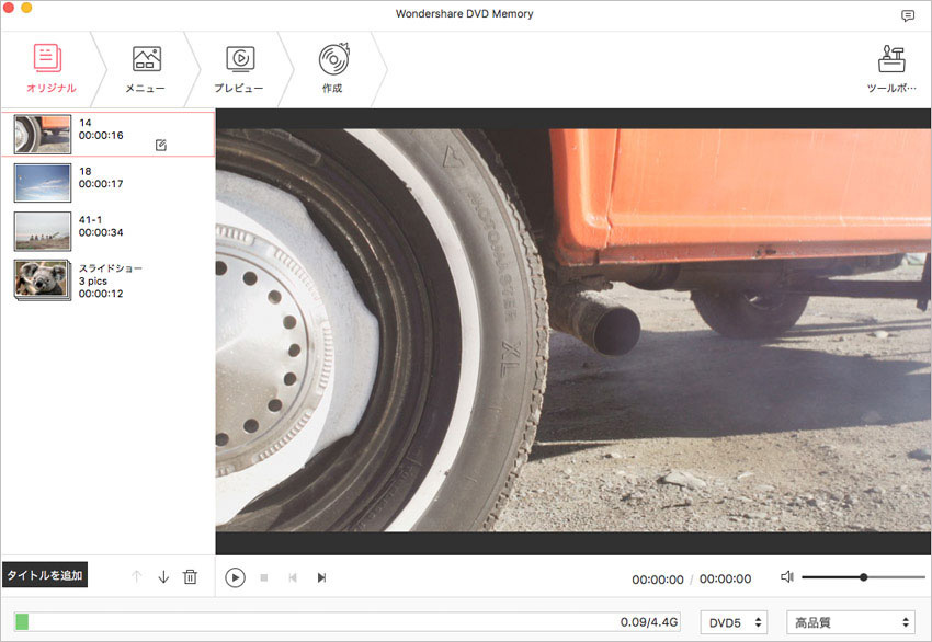view loaded video thumbnail