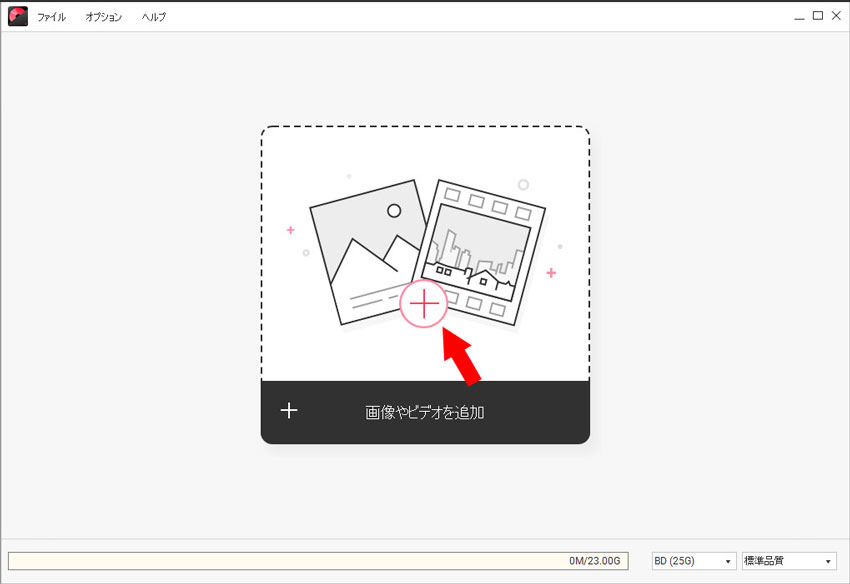DVD Memory - 動画、画像の読み込み