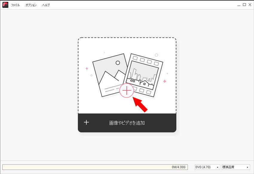 powerpointで出力した動画ファイルの読み込み