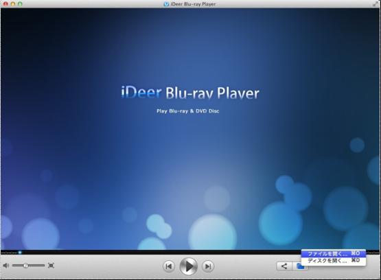 DVDとブルーレイの違い-録画時間