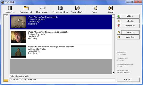 高性能のDVDオーサリングソフト4...
