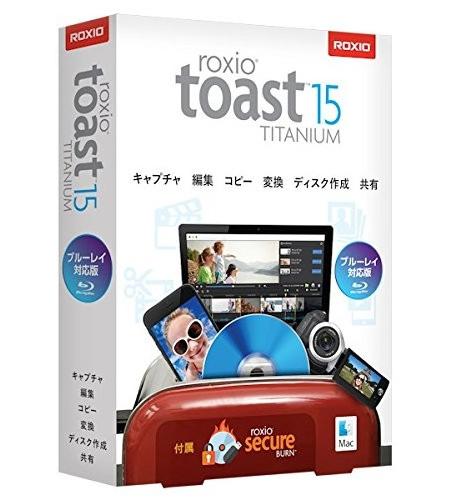 Mac用ブルーレイ書き込みソフト-Toast 15 Titanium