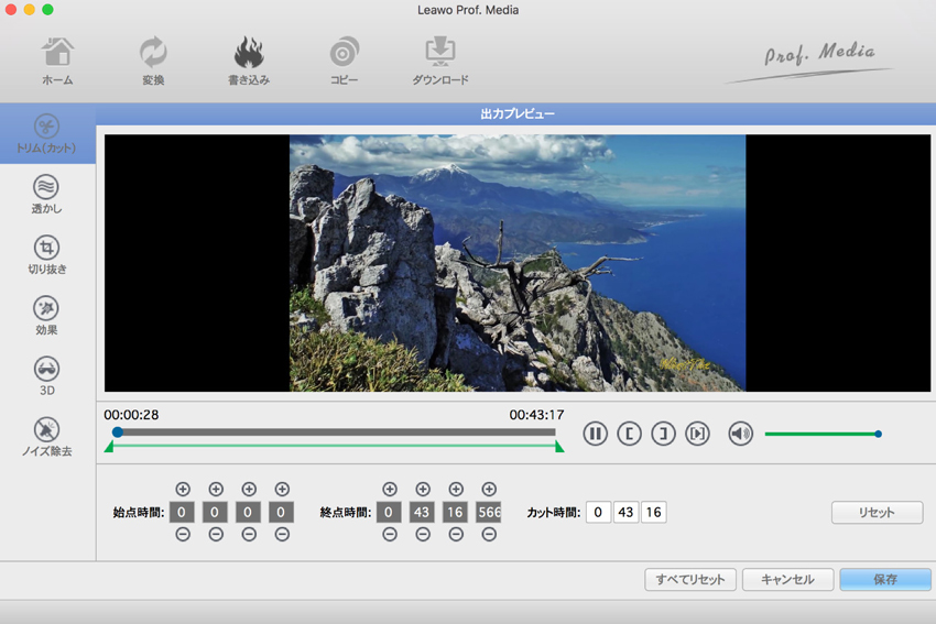Mac用ブルーレイ書き込みソフト-Leawo Blu-ray Creator