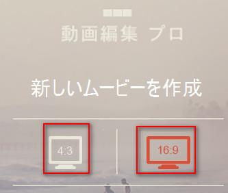 DVD焼く・DVD書き込みソフト