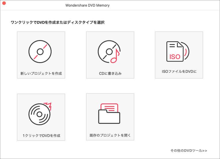 DVD Memory インターフェイス